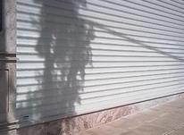 اجاره تجاری و مغازه 100 متر در گوهردشت - فاز 1 در شیپور-عکس کوچک