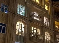 فروش آپارتمان 145 متر در عظیمیه در شیپور-عکس کوچک