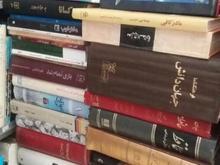 کتاب های کمیاب  در شیپور
