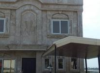 ویلا دوبلکس220 متری استخردار در صفاییه بابلسر در شیپور-عکس کوچک
