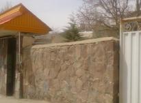 فروش زمین مسکونی 270 متر در آبسرد جابان در شیپور-عکس کوچک