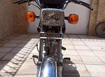 موتور بهرو مدل 88 در شیپور-عکس کوچک