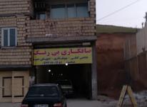 مغازه بر بلوار 60متری در شیپور-عکس کوچک