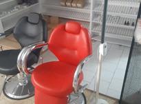 صندلی جک دار وارداتی آرایشگاهی در شیپور-عکس کوچک
