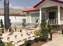 فروش ویلا 400 متر در جابان در شیپور-عکس کوچک