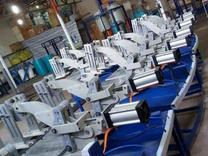 ماشین سازی صنعتگران سبز در شیپور