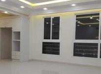 فروش آپارتمان 120 متری نوساز + کارشناسی ملک  در شیپور-عکس کوچک