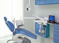 70متر اپارتمان مطب دندانپزشکی سعادت اباد  در شیپور-عکس کوچک