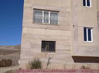 فروش آپارتمان 75 متر مسکن مهرپیمانیر در شیپور-عکس کوچک