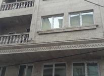 فروش آپارتمان 103 متری نوساز فول امکانات در شیپور-عکس کوچک