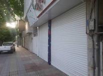 اجاره تجاری و مغازه 73 متر در مرکز شهر در شیپور-عکس کوچک