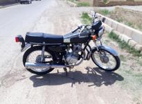 موتور هوندا در شیپور-عکس کوچک
