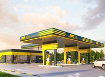مشاوره تخصصی افزایش د انش در خصوص صنعت ساخت پمپ بنزین در شیپور-عکس کوچک