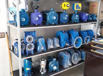 فروش انواع پمپ آب وگیربگس صنعتی  در شیپور-عکس کوچک