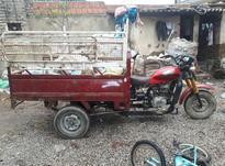 موتور سه چرخ مدل 89 توسن سند سفید در شیپور-عکس کوچک