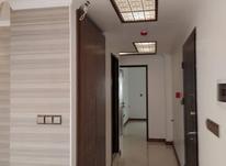 فروش آپارتمان 120 متری در میدان امام در شیپور-عکس کوچک