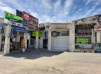 رهن و اجاره مغازه شهرک گلستان  در شیپور-عکس کوچک