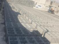 بلوک سه سوراخ ته بسته 20در40 در شیپور-عکس کوچک