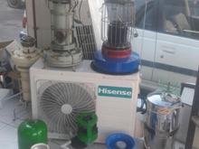 تعمیرات کلیه لوازم خانگی گازی در شیپور