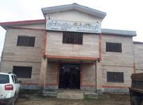 فروش آپارتمان 500 متر در املش در شیپور-عکس کوچک