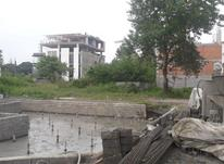 زمین مسکونی 550 متری سنددار (ایزدشهر) در شیپور-عکس کوچک