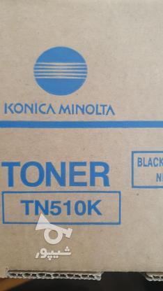 تونر کارتریج اصل کونیکامینولتا در گروه خرید و فروش لوازم الکترونیکی در تهران در شیپور-عکس4