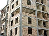 پیش فروش آپارتمان 170 متر در خیابان 13آبان در شیپور-عکس کوچک