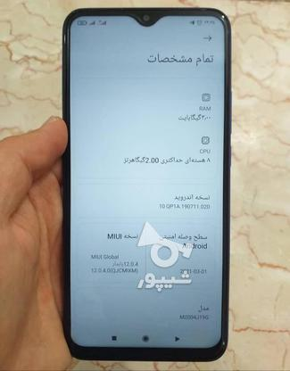 فروش شیائومی ردمی9 در گروه خرید و فروش موبایل، تبلت و لوازم در خوزستان در شیپور-عکس3