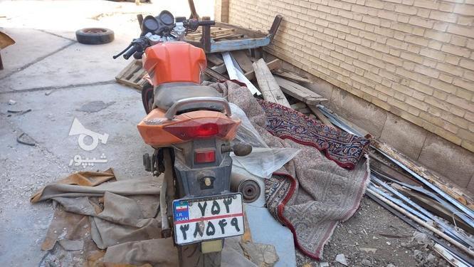 وینر پیشرو در گروه خرید و فروش وسایل نقلیه در سمنان در شیپور-عکس2