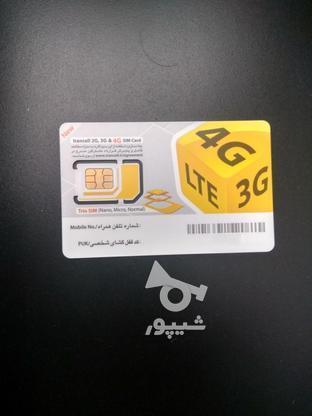 سیم کارت رند دائمی 0935 36 35 585ایرانسل در گروه خرید و فروش موبایل، تبلت و لوازم در تهران در شیپور-عکس1