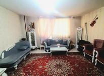 فروش آپارتمان 56 متر در کهریزک در شیپور-عکس کوچک