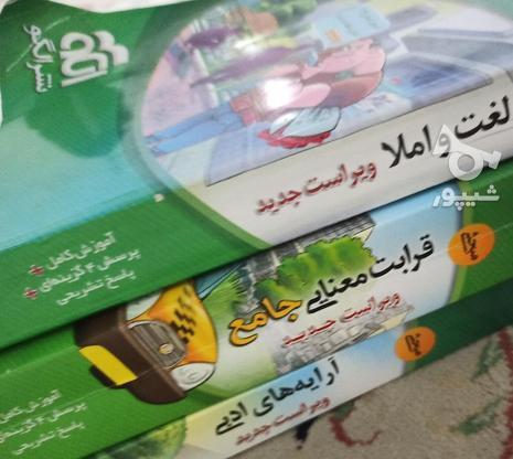 کتاب تست کنکوری در گروه خرید و فروش ورزش فرهنگ فراغت در تهران در شیپور-عکس2