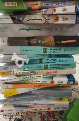 کتاب تست کنکوری در گروه خرید و فروش ورزش فرهنگ فراغت در تهران در شیپور-عکس1