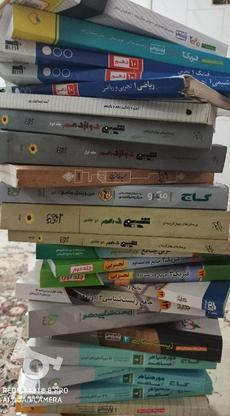 کتاب تست کنکوری در گروه خرید و فروش ورزش فرهنگ فراغت در تهران در شیپور-عکس3