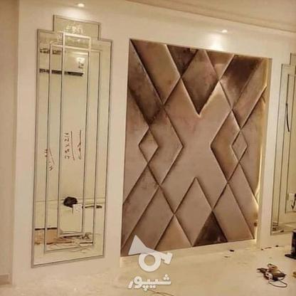 دیوار.کوبی در گروه خرید و فروش خدمات و کسب و کار در تهران در شیپور-عکس2
