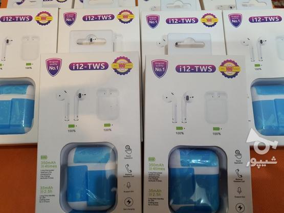 ایرپاد i12 با کیفیت بالا در گروه خرید و فروش موبایل، تبلت و لوازم در فارس در شیپور-عکس1