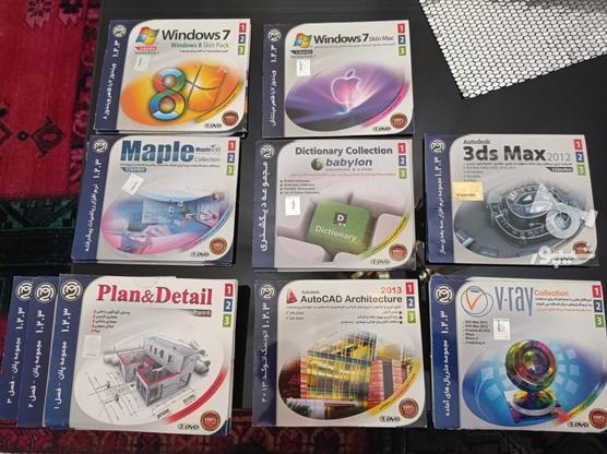 دی وی دی نرم افزارهای مهندسی، گرافیکی و ویندوز در گروه خرید و فروش لوازم الکترونیکی در تهران در شیپور-عکس1