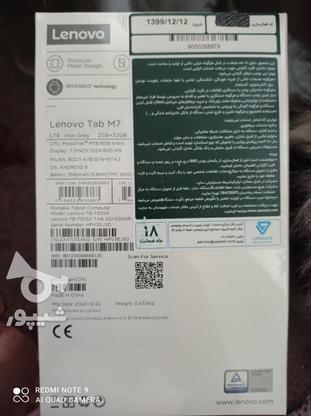 تبلت لنوو tob m7پلمپ در گروه خرید و فروش موبایل، تبلت و لوازم در فارس در شیپور-عکس3