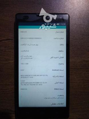 هانر 3 سی, Honor3C در گروه خرید و فروش موبایل، تبلت و لوازم در سمنان در شیپور-عکس1