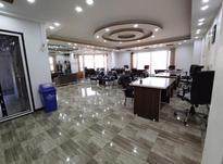فروش زمین 173متری واقع درانتهای سعدی  در شیپور-عکس کوچک