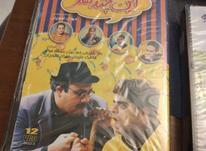 سریال این چند نفر در شیپور-عکس کوچک
