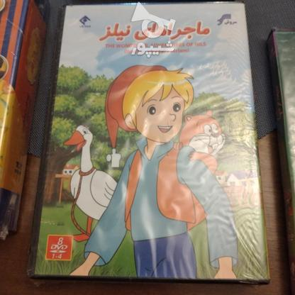 کارتون نیلز در گروه خرید و فروش لوازم الکترونیکی در تهران در شیپور-عکس1