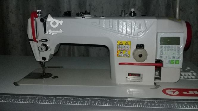 چرخ راسته جویتا نوی نو در گروه خرید و فروش صنعتی، اداری و تجاری در البرز در شیپور-عکس2