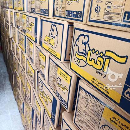 روقن قنادی صاف 50 ومایع سویا افتاب در گروه خرید و فروش خدمات و کسب و کار در قم در شیپور-عکس1