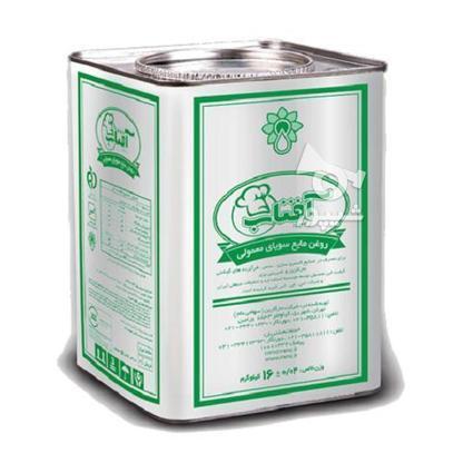 روقن قنادی صاف 50 ومایع سویا افتاب در گروه خرید و فروش خدمات و کسب و کار در قم در شیپور-عکس2