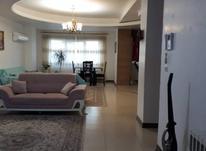 آپارتمان 127متری 3خواب سلمان فارسی در شیپور-عکس کوچک