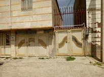 خانه ویلایی دوبلکس در شیپور-عکس کوچک