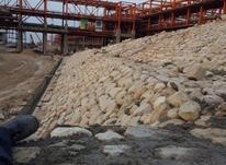 پیمانکاری سنگ.چینی.جدول بلوک سنگ لاشه جوی .دیوار .پلاستر.... در شیپور-عکس کوچک