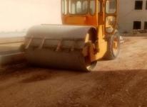 غلطک خودرو در شیپور-عکس کوچک