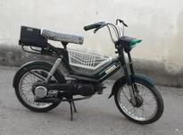 موتور براوو در شیپور-عکس کوچک